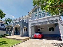 3 Bedrooms House for sale in Lat Phrao, Bangkok Perfect Masterpiece Ekamai-Ramintra