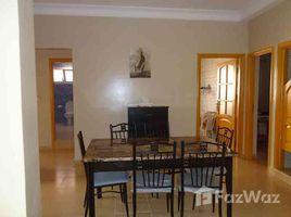 2 غرف النوم شقة للإيجار في NA (Asfi Boudheb), Doukkala - Abda appartement a louer vide Matar