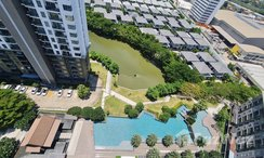 Photos 1 of the 游泳池 at The Parkland Srinakarin Lakeside