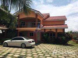 5 Bedrooms House for sale in , Greater Accra DANSOMAN, Accra, Greater Accra