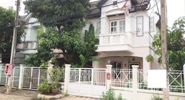 Available Units at Mu Ban Lumphini Bang Bua Thong