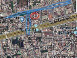 胡志明市 Ward 13 BÁN ĐẤT PHẠM VĂN ĐỒNG VS NGUYỄN XÍ, BÌNH THẠNH 68M2. LH +66 (0) 2 508 8780 N/A 土地 售