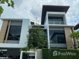 4 Bedrooms House for sale in Nong Bon, Bangkok Nirvana Beyond Suanluang Rama 9
