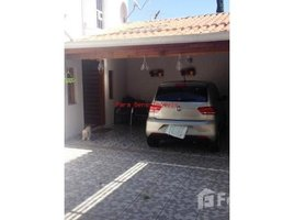 недвижимость, 6 спальни на продажу в Fernando De Noronha, Риу-Гранди-ду-Норти Umuarama