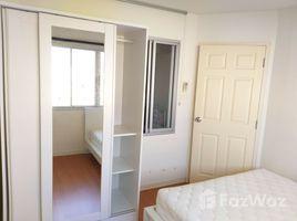 1 Bedroom Condo for rent in Phlapphla, Bangkok Lumpini Condo Town Bodindecha - Ramkhamhaeng