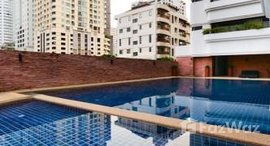 Available Units at Beverly Tower Condo