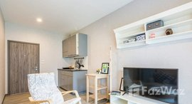 Available Units at The Title Residencies