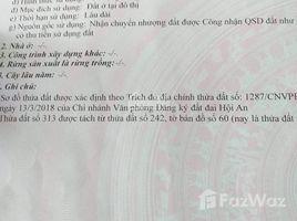 廣南省 Thanh Ha Cần bán lô đất thuộc khối Bầu Súng, Thanh Hà, giá 1,65 tỷ đối diện VinaCom giá sập sàn N/A 土地 售