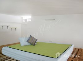 1 Bedroom Apartment for sale in Voat Phnum, Phnom Penh Other-KH-59258