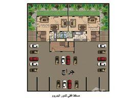 Cairo للبيع قطعه ارض مميزه بالقرب من التسعين بسعر مناسب للجادين N/A 土地 售