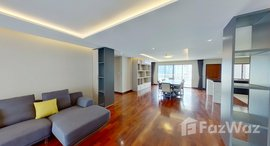 Available Units at Regent On The Park 1