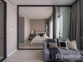 ขายคอนโด 1 ห้องนอน ใน ลาดยาว, กรุงเทพมหานคร แมสซารีน รัชโยธิน