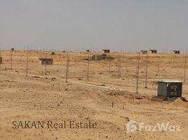 Cairo قطعه أرض مميزه للبيع ببيت الوطن الحى الخامس N/A 土地 售