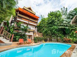 4 Bedrooms Villa for rent in Ko Lanta Yai, Krabi Private Pool Villa on Koh Lanta near the beach