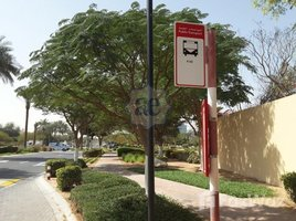 迪拜 Mirador 7 卧室 别墅 售