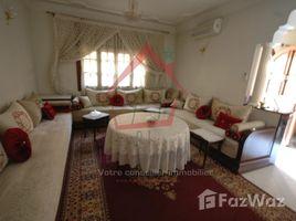 5 غرف النوم فيلا للبيع في NA (Agadir), Souss - Massa - Draâ Vente villa à Riad Salam RDS916VV