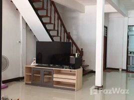 3 Bedrooms Townhouse for sale in Nuan Chan, Bangkok 2 Storey Townhouse For Sale At Suan Thong Village