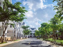 胡志明市 Thanh My Loi Biệt thự siêu vip Quận 2 - Phong cách Châu Âu - Thanh toán chỉ 30% nhận nhà ngay. LH: +66 (0) 2 508 8780 5 卧室 别墅 售