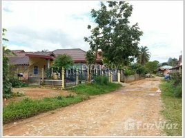 万象 3 Bedroom Villa for sale in Vangvieng, Vientiane 3 卧室 屋 售