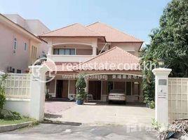 1 Bedroom Villa for rent in Boeng Kak Ti Pir, Phnom Penh Vila for Rent