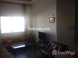 1 غرفة نوم شقة للبيع في , Rabat-Salé-Zemmour-Zaer Vente Appartement Temara Sid El Abed REF 436