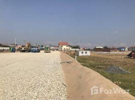 金边 Preaek Phnov land for sale N/A 土地 售