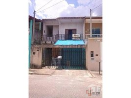 北里奥格兰德州 (北大河州) Fernando De Noronha Parque Jataí 1 卧室 屋 售