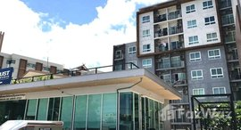 Available Units at The Trust Central Pattaya