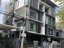 5 Bedrooms Townhouse for sale in Wang Thonglang, Bangkok B Square Rama 9