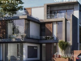 4 غرف النوم تاون هاوس للبيع في , القاهرة town house 240 m over 10 years equal installment