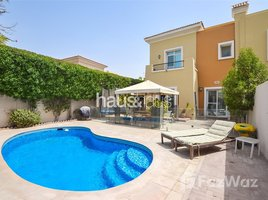 Вилла, 3 спальни на продажу в Al Reem, Дубай Exclusive single row 3E with pool close to park