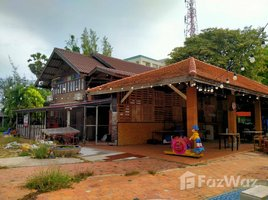 N/A Land for sale in Noen Phra, Rayong Land With Buildings near to The River and Saeng Chan Beach