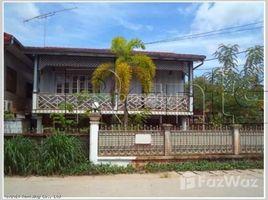 ທີ່ດິນ N/A ຂາຍ ໃນ , ວຽງຈັນ Land for sale in Sikhottabong, Vientiane
