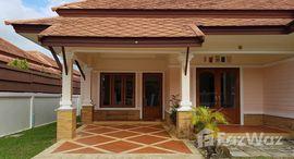 Available Units at Permsap Villa
