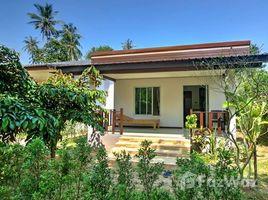 1 ห้องนอน บ้าน เช่า ใน แม่น้ำ, เกาะสมุย New Tree House