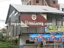 ကော့မှုး, ရန်ကုန်တိုင်းဒေသကြီး 2 Bedroom House for sale in Kamayut, Yangon တွင် 2 အိပ်ခန်းများ အိမ် ရောင်းရန်အတွက်