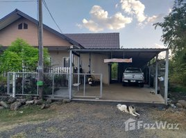 武里南 I San House 3 BR 6km far from the City 3 卧室 屋 售
