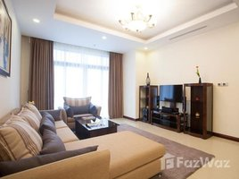 2 Bedrooms Condo for sale in Trung Hoa, Hanoi Trung Yên Plaza