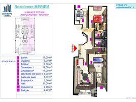 3 غرف النوم شقة للبيع في NA (Kenitra Maamoura), Gharb - Chrarda - Béni Hssen SUPERBE appartement de haut standing avec des équipement moderne et des finitions de qualité