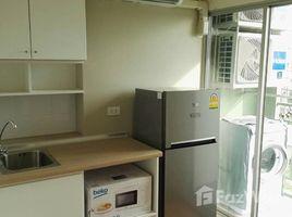 Studio Condo for rent in Bang Khen, Nonthaburi Lumpini Ville Nakhon In-Reverview