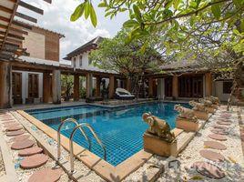 5 Bedrooms Villa for sale in Nuan Chan, Bangkok 5 Bedrooms Pool Villa In 1 Rai Land For Sale In Bueng Kum
