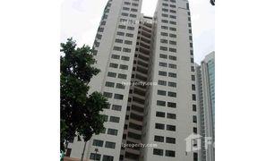 1 Bedroom Property for sale in Tiong bahru station, Central Region Jalan Membina