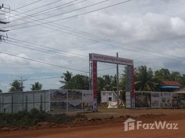 N/A Land for sale in Tumnob Thum, Kandal Other-KH-81763