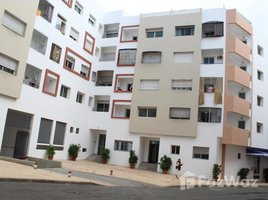 5 غرف النوم شقة للبيع في NA (Hssaine), Rabat-Salé-Zemmour-Zaer Bel appartement à vendre de 159 m²