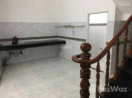 3 Phòng ngủ Nhà mặt tiền bán ở Hiệp Bình Chánh, TP.Hồ Chí Minh Bán nhà gần cầu Bình Triệu, vòng xoay Phạm Văn Đồng