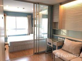1 Bedroom Condo for sale in Suan Luang, Bangkok Lumpini Place Srinakarin