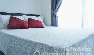 1 Bedroom Property for sale in Balestier, Central Region 30 Jalan Kemaman