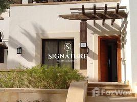 2 غرف النوم تاون هاوس للبيع في Al Gouna, الساحل الشمالي Ancient Sands Resort