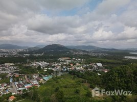 N/A Property for sale in Ratsada, Phuket Land For Sale Koh Sirey