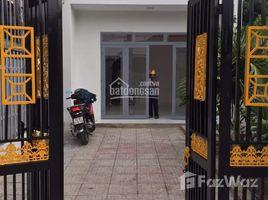 平陽省 Tan Dinh Bán nhà riêng gần ngã tư Sở Sao sau lưng Karaoke Đỉnh Hảo, phường Tân Định 2 卧室 屋 售